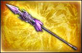 File:Dragon Spear - 6th Weapon (DW8XL).png