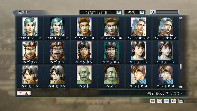 File:Portrait Set 216 (ROTKT DLC).jpg