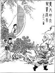 Lu Bu-Dong Zhou