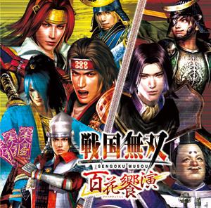 File:Sm-hyakkakyouen-CD.jpg