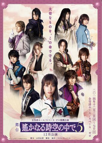 File:Haruka5-theatrical-decmainvisual.jpg