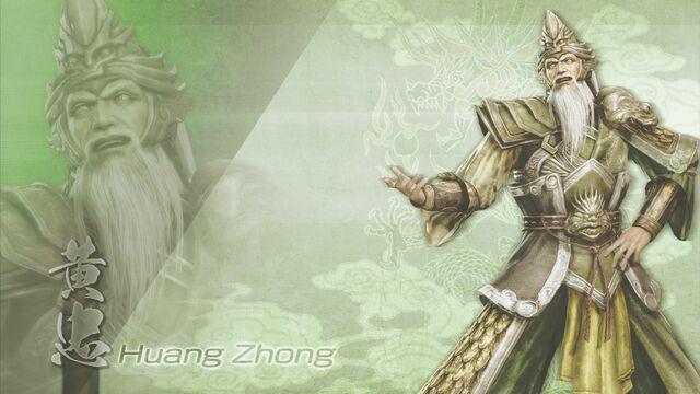 File:HuangZhong-DW7XL-WallpaperDLC.jpg
