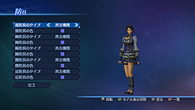 File:Female Costume 4 (DW8E DLC).jpg