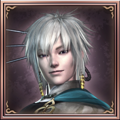 File:Warriors Orochi 3 Trophy 22.png
