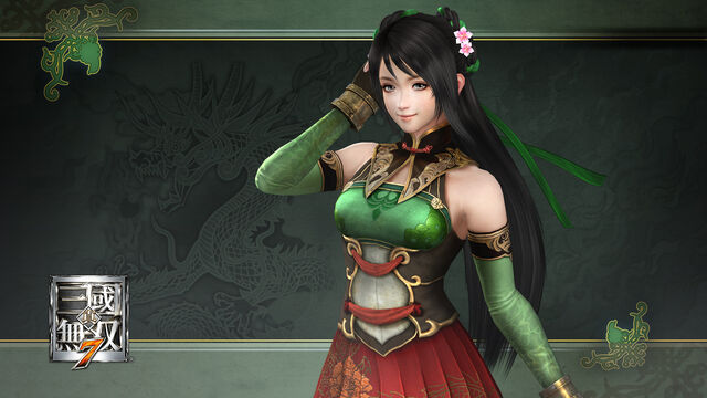 File:Guan Yinping PS3 Theme (DW8 DLC).jpg