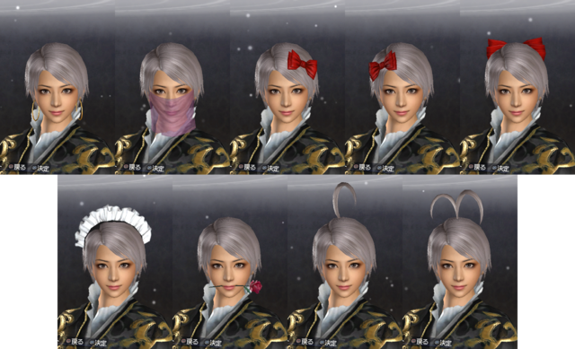 File:DW7E Female Accessories - Slot 2.png