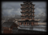 Luo Yang (DW4)