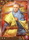 Yoshimitsu Ashikaga (QBTKD)