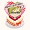 Special Birthday Cake - For Kirishima (TMR)