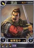 Zhangni-online-rotk12