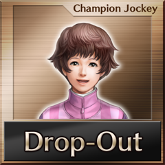 File:Champion Jockey Trophy 40.png