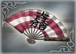 File:3rd Weapon - Mitsunari (WO).png