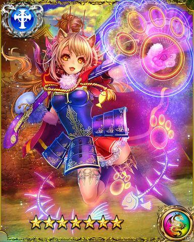 File:Nobunyagayabou-ragnasaga-card.jpg