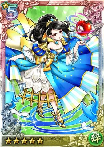 File:Snow White (QBTKD).jpg