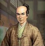 TR5 Hidetada Tokugawa