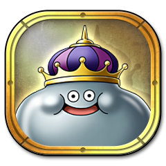 File:DQH2 Trophy 9.png