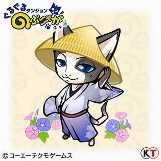 File:Mitsuhide-gurunobunyaga.jpg