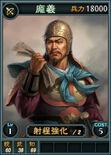 Pangyi-online-rotk12