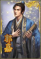 Guo Jia 3 (DWB)