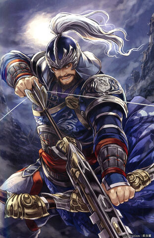 File:Xiahou Yuan 15th Anniversary Artwork (DWEKD).jpg