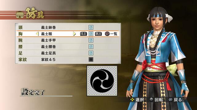 File:Edit Female Costume 4 (SW4 DLC).jpg