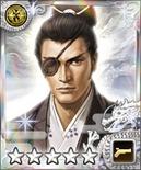 Masamune Date 2 (1MNA)