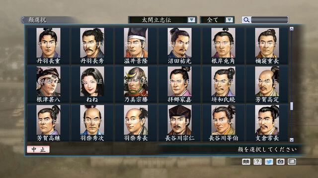 File:Portrait Set 137 (ROTKT DLC).jpg