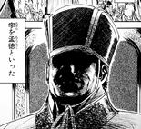 Cao Cao (SKDM)