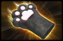 DLC Weapon - Scratcher
