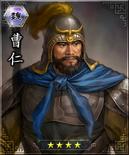 Cao Ren (CC-ROTK)