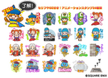 Line Stickers (DQH2)