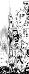 Cao Cao (SSDM)