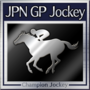 Champion Jockey Trophy 8