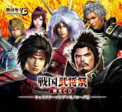 File:Sm-bushoumatsuri-CD.jpg