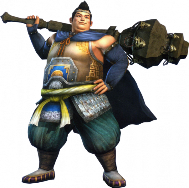 nioh samurai of legend trophy guide