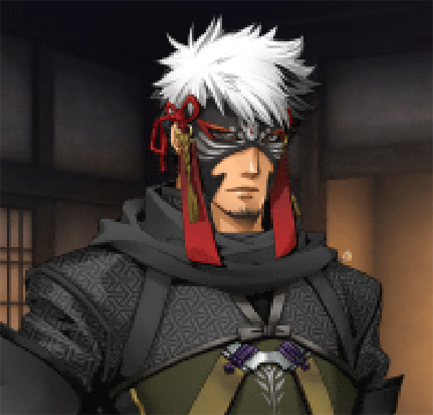 File:Momoji-mask-getenhana.jpg
