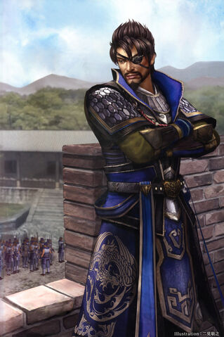 File:Xiahou Dun 15th Anniversary Artwork (DWEKD).jpg