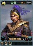 Jinxuan-online-rotk12