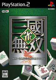 Dynasty Warriors Mahjong.jpg