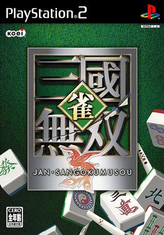 File:Dynasty Warriors Mahjong.jpg
