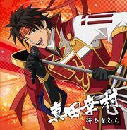 Sw4-animeseries-yukimuraCD