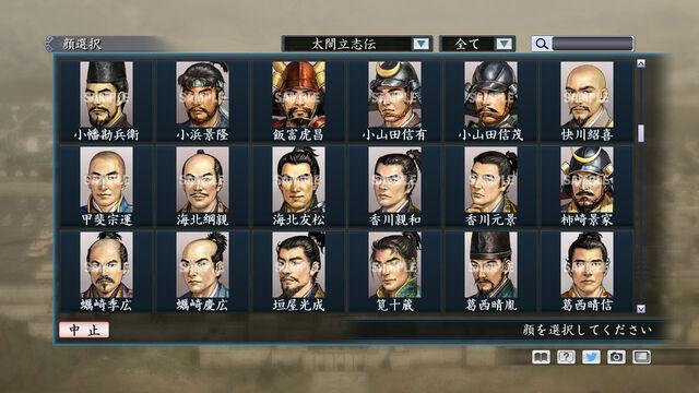 File:Portrait Set 114 (ROTKT DLC).jpg