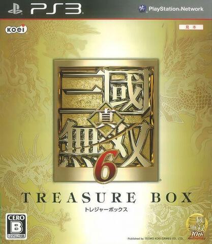 File:DW7 Treasure Box Cover.jpg
