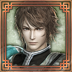 File:Dynasty Warriors 7 Trophy 40.png