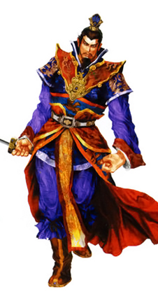 File:Cao Cao Artwork (DW3).jpg