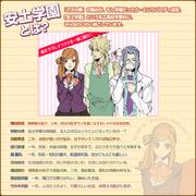 Getenhanayumeakari-azuchigakuen-CD