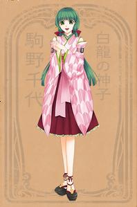 Chiyo-haruka6