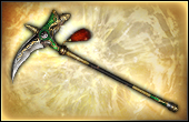 File:Dagger Axe - 5th Weapon (DW8).png
