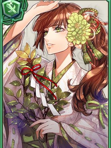 File:Grass Green Priestess (GT).png