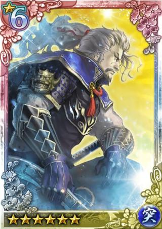 File:Nobunaga Oda (QBTKD).png